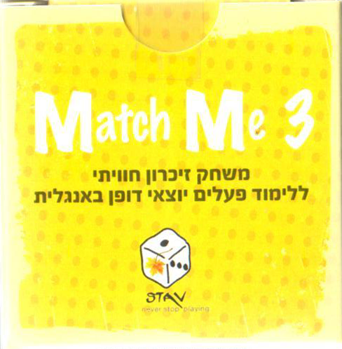 Stav - Match Me 3 Yellow