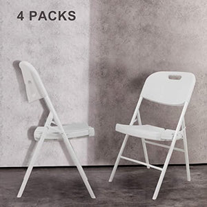 4-Pack Commercial Folding Chairs Stackable Wedding Party Event Chair with Premium Plastic Metal Legs White