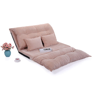 Adjustable Folding Leisure Floor Sofa Bed Modern Gaming Sofa w/Two Pillows