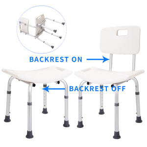 Height Adjustable Medical Shower Chair Bath Tub Bench Stool Seat Detachable Back