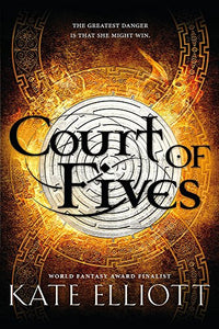 Court of Fives #1