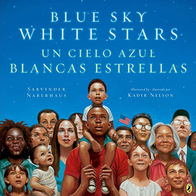 Blue Sky White Stars Bilingual