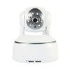 Wireless IP Camera Audio Wifi Motion Detect H.264 Compress