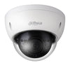 2MP 2.8mm 30M IR Mini Dome Wi-Fi Mini Dome DC12V IP66/IK10