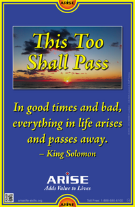 #14 This Too Shall Pass