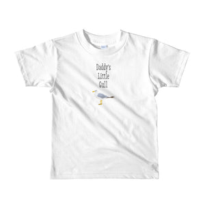 Daddy's Little Gull Kids T-shirt