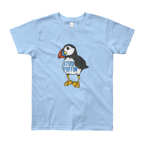 Stud Puffin Big Kids T-Shirt