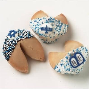 Jewish Themed Fortune Cookie Favors
