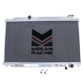 Megan Racing Radiator for Nissan Maxima 07-08