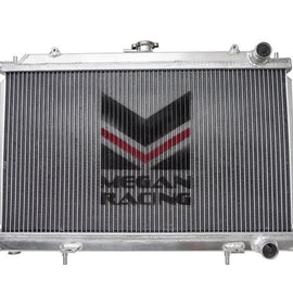 Megan Racing Radiator for Nissan 240SX 95-98 KA24