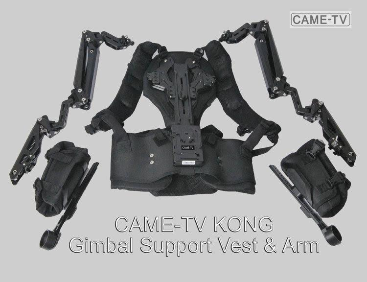 CAME-KONG Support for Various Gimbals