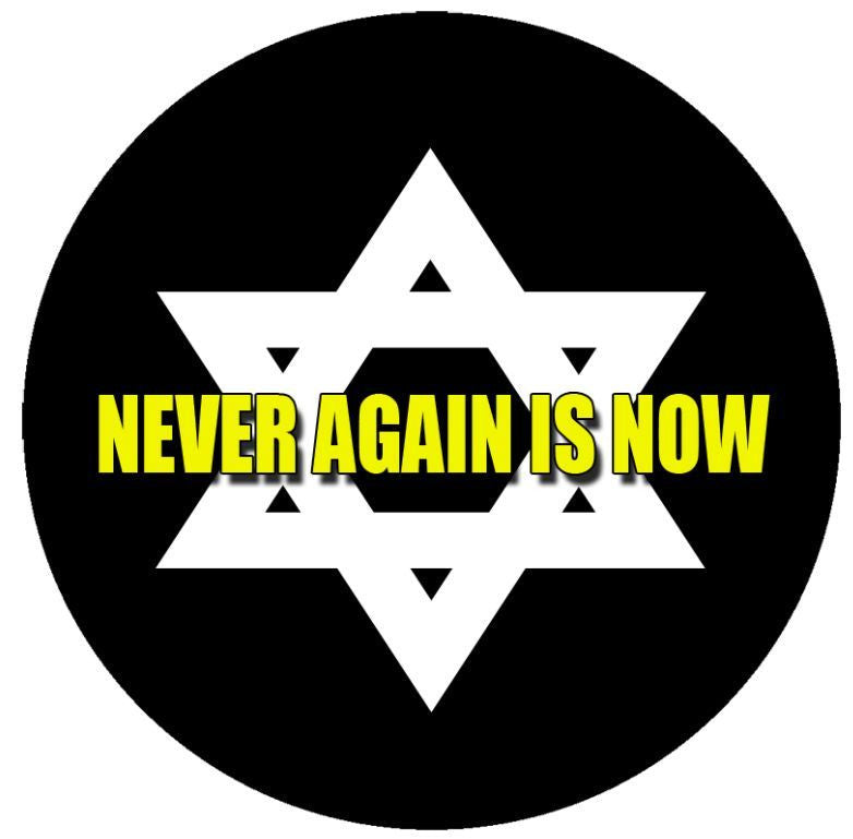 Never Again Is Now Button