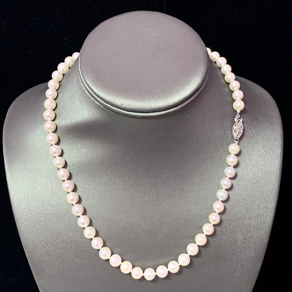 "Akoya Pearl Necklace 14k White Gold 18"" 7.5 mm Certified $3,490 110698"