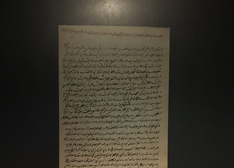 Ottoman Agreement