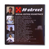 H-STREET DVD| CD PACK