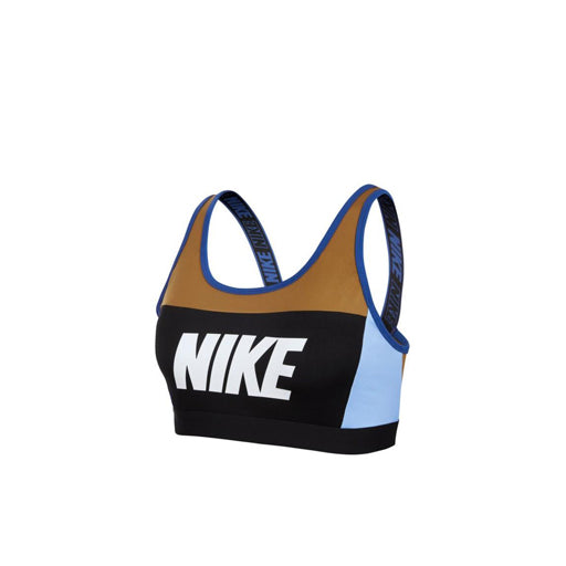 WOMEN'S SUPPORT SPORTS BRA
