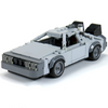 Image of DeLorean Time Machine