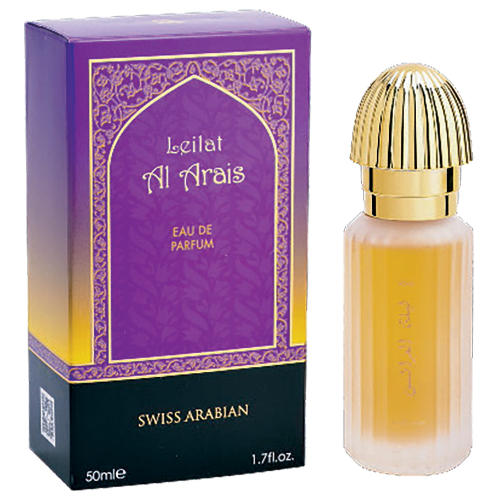 Leilat Al Arais Eau de Parfum 50mL (1.7 oz) by Swiss Arabian
