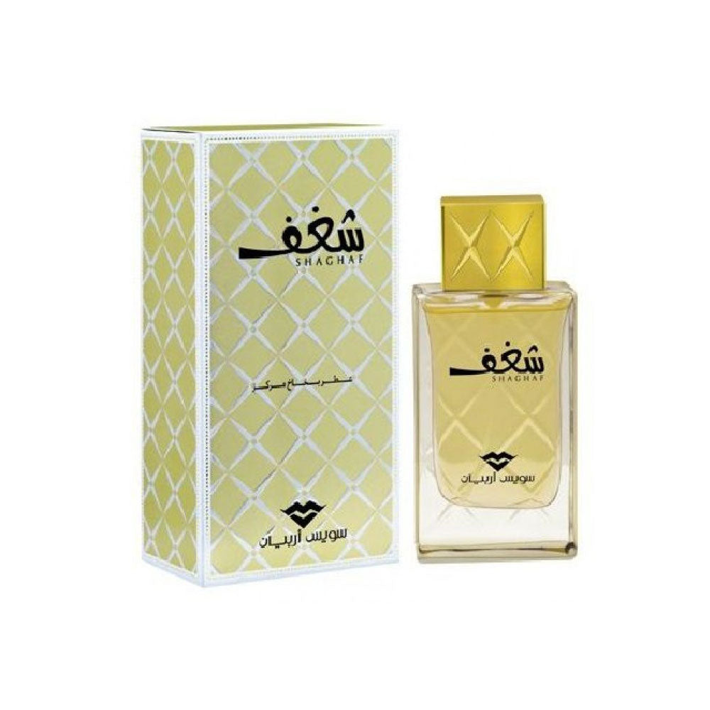 Shaghaf (Women) - Clear Gold - 75 ML