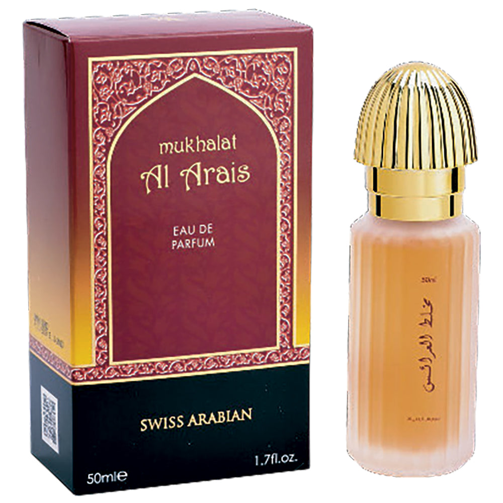 Mukhalat Al Arais Eau de Parfum 50mL (1.7 oz) by Swiss Arabian