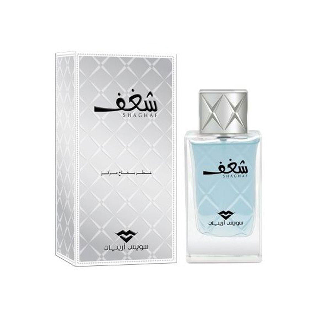 Shaghaf (Men) - Clear Blue - 75mL