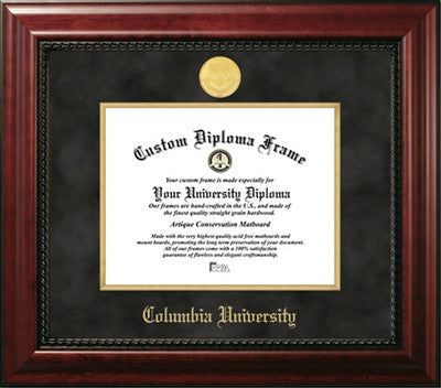 Columbia University Contemporary Diploma Frame