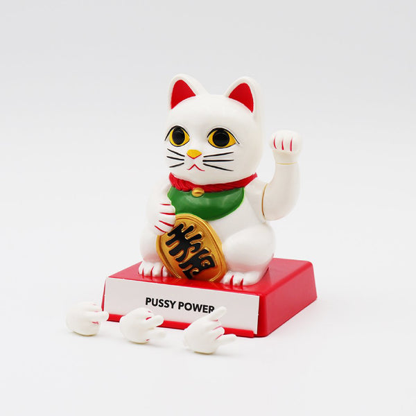 Lucky Cat With Interchangeable Hands 招財貓