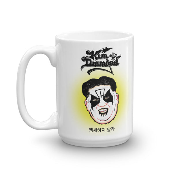 KIM DIAMOND Coffee Mug