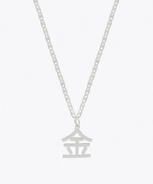"""GOLD"" JAPANESE NECKLACE"