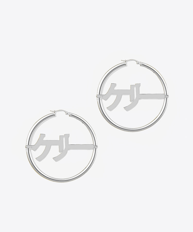 JAPANESE NAMEPLATE HOOP EARRINGS