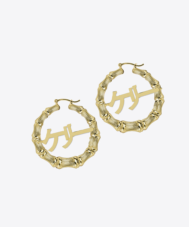 JAPANESE BAMBOO NAMEPLATE HOOP EARRINGS