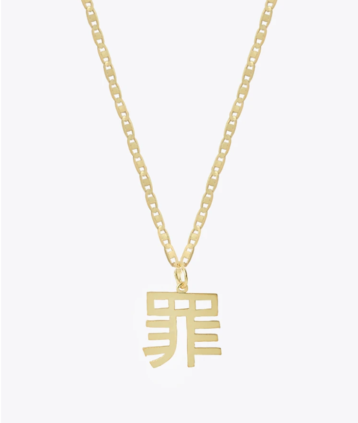 """SIN"" JAPANESE NECKLACE"