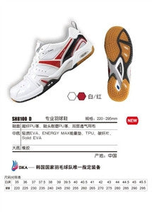 Victor SH-8100D Badminton Shoes - Badminton Avenue