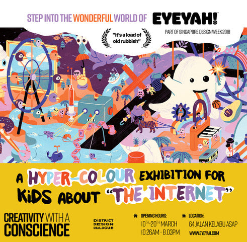 House of EYEYAH! A Design Festival Exhibition For Kids about the Internet