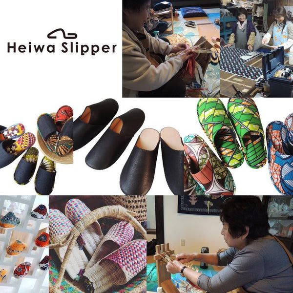 Japanese Slippers Mens