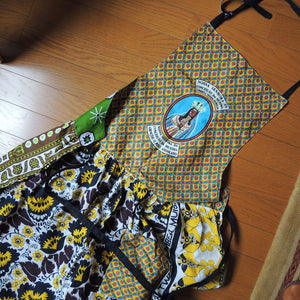 Heiwa Slipper: Reversible Apron #9 - Heiwa Slipper