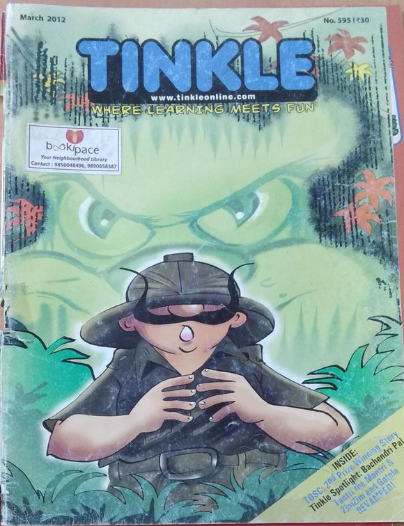 Tinkle March 2012 no 595