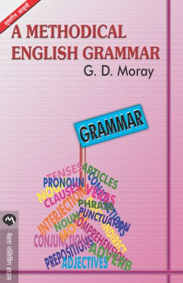 A METHODICAL ENGLISH GRAMMER by G.D.MORAY