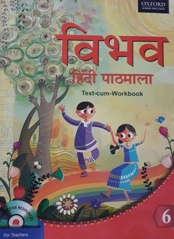 Vibhav Hindi Pathmala Oxford 6