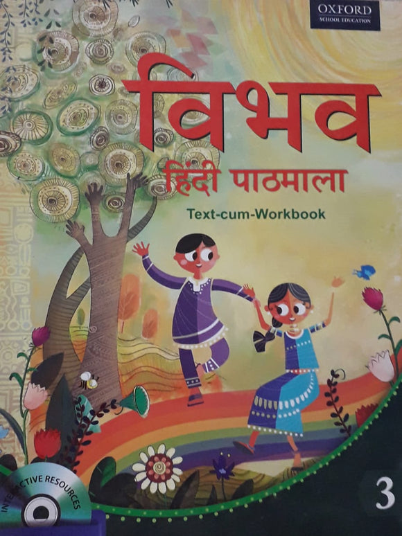 Vibhav Hindi Pathmala Oxford 3