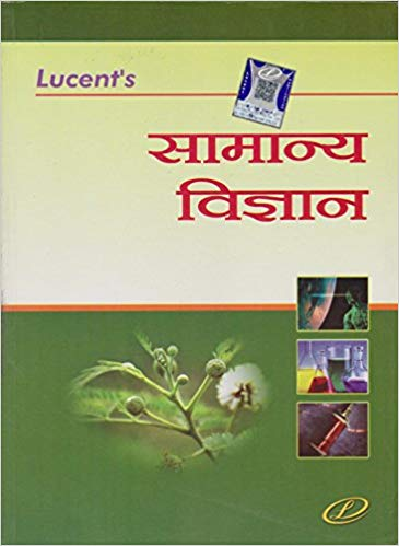 Lucent's Samanya Vigyan;General Science In Hindi by LUCENT'S PUBLICATIONS