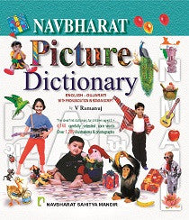 Navbharat Picture Dictionary By V. Ramanuj