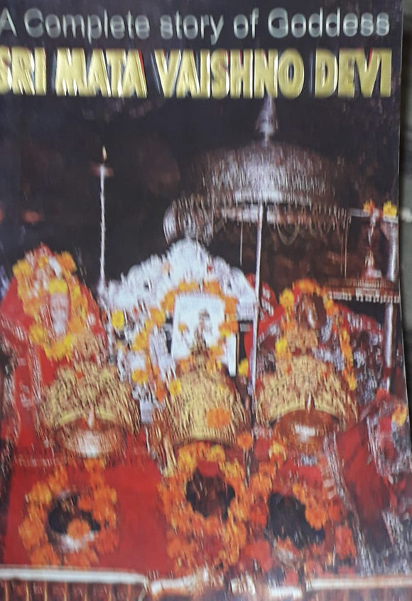 The Story Of Shree Mata Viashni Devi by Bhawani Mahal