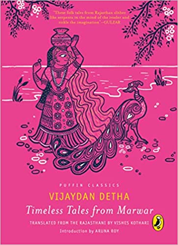 Puffin Classics: Timeless Tales from Marwar by Vijaydan Detha