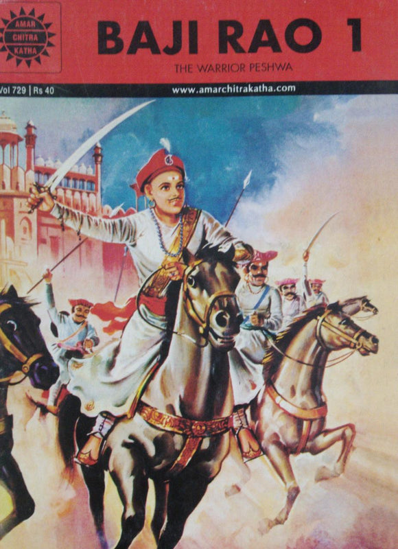 Amar Chitra Katha Baji Rao 1 The Warrior Peshwa
