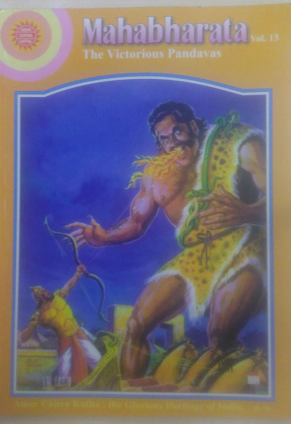 Mahabharata vol 13 the victorious pandavas