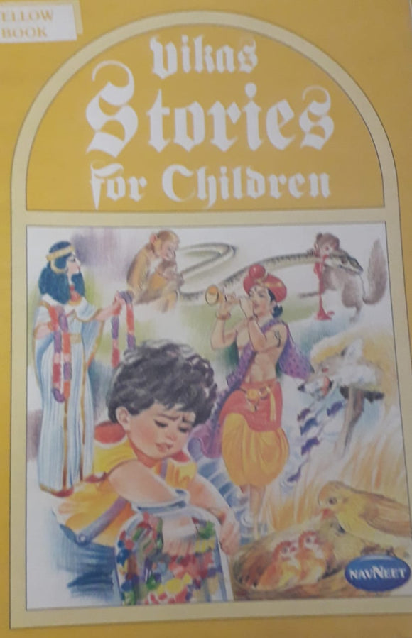 Stories For Children by Vikas