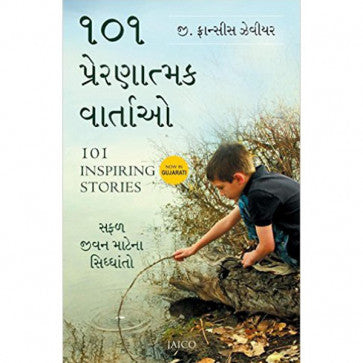 101 Inspiring Stories (Gujarati Edition) By Dr G Francis Xavier