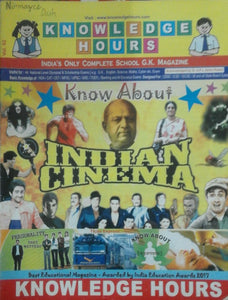 Knowledge Hours  Indian Cinema