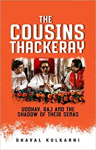 The Cousins Thackeray by Dhaval Kulkarni